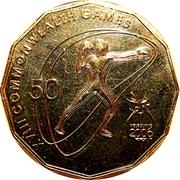 50 Cents - Elizabeth II (Boxing) -  reverse