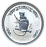 """50 Cents - Elizabeth II (4th Portrait - """"Lunar Year Series"""" Silver Bullion Coinage) -  reverse"""