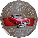50 Cents - Elizabeth II (Ford Mainline Utility) – reverse