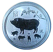 50 Cents - Elizabeth II (Year of the Pig) -  reverse