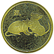 1 Dollar - Elizabeth II (Year of the Rat) -  reverse