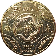 1 Dollar - Elizabeth II (4th Portrait - Year of the Dragon) -  reverse