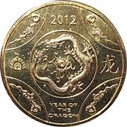 1 Dollar - Elizabeth II (4th Portrait - Year of the Dragon) -  reverse