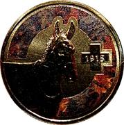 1 Dollar - Elizabeth II (Unlikely Heroes - Murphy the Donkey) -  reverse