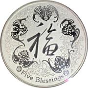 1 Dollar - Elizabeth II (Five Blessings) -  reverse