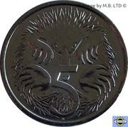 5 Cents - Elizabeth II (6th Portrait) -  reverse