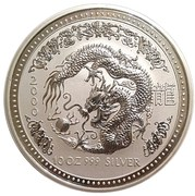 10 Dollars - Elizabeth II (4th Portrait - Year of the Dragon - Silver Bullion Coin) -  reverse