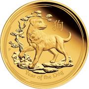 15 Dollars - Elizabeth II (Year of the Dog) -  reverse