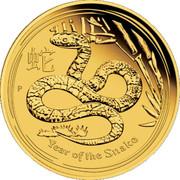 """15 Dollars - Elizabeth II (""""Lunar Year Series II"""" Silver Bullion Coinage) -  reverse"""