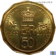 50 Cents - Elizabeth II (4th Portrait - Coronation Jubilee) – reverse