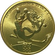 1 Dollar - Elizabeth II (4th Portrait - 2008 Olympic Games Beijing) -  reverse