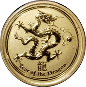 15 Dollars - Elizabeth II (4th Portrait - Year of the Dragon - Gold Bullion Coin) -  reverse