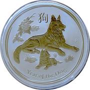 2 Dollars - Elizabeth II (4th Portrait - Year of the Dog) -  reverse
