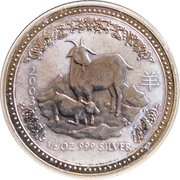 50 Cents - Elizabeth II (4th Portrait - Year of the Goat - Silver Bullion Coin) -  reverse
