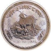 50 Cents - Elizabeth II (4th Portrait - Lunar Year Series; Silver Bullion Coinage) – reverse