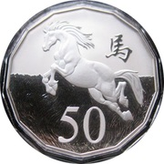 50 Cents - Elizabeth II (4th Portrait - Lunar Year of the Horse - Silver Proof) -  reverse