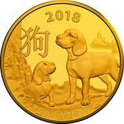 25 Dollars - Elizabeth II (4th Portrait - Year of the Dog) -  reverse