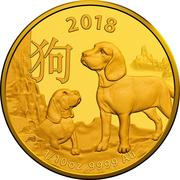 15 Dollars - Elizabeth II (4th Portrait - Year of the Dog - Gold Bullion Coin) -  reverse