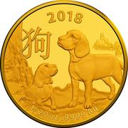 5 Dollars - Elizabeth II (4th Portrait - Year of the Dog - Gold Bullion Coin) -  reverse