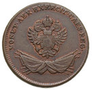 3 Grossi - Franz II (Coin for the Imperial Austrian Army) – obverse