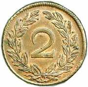 2 Kreuzer - Karl VI -  reverse