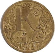 50 Heller (K&K POW Freistadt) -  obverse