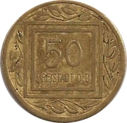 50 Heller (K&K POW Freistadt) – reverse