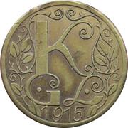 50 Heller (K&K POW Freistadt) – obverse