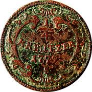 ¼ Kreutzer - Joseph II -  reverse