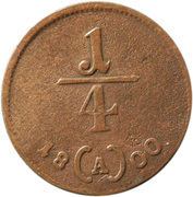 ¼ Kreuzer - Franz II -  reverse