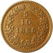 5/10 Kreuzer - Franz Joseph I (large eagle) -  reverse