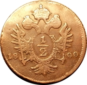 ½ Kreuzer - Franz II -  reverse