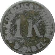 1 Krone - Deutsch-Gabel (K.u.K. Offiziers station) – obverse