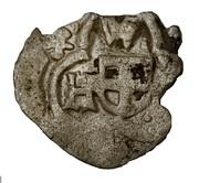 1 Pfennig - Friedrich III - V (Wein - Hausgenossen) – obverse