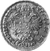 7 Kreuzer - Joseph II -  reverse