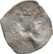 1 Pfennig - Maximilian I/Karl V (Vienna) – reverse