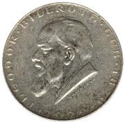 2 Schilling (Theodor Billroth) -  reverse