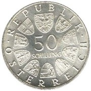 50 Schilling (Innsbruck University) -  reverse
