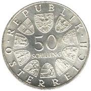 50 Schilling (Salzburg University) -  reverse