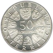 50 Schilling (Austrian Police Force) -  obverse