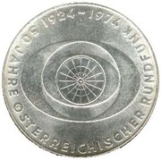 50 Schilling (Austrian Broadcasting) -  obverse