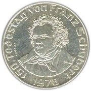 50 Schilling (Franz Schubert) -  reverse