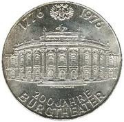 100 Schilling (Burgtheater) -  obverse