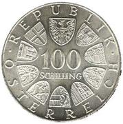 100 Schilling (Burgtheater) -  reverse