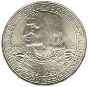 100 Schilling (Schlacht von Dürnkrut) -  reverse