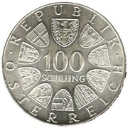 100 Schilling (Internationales Zentrum) -  obverse