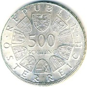 500 Schilling (Steyr) -  reverse