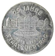 500 Schilling (Staatsvertrag) -  obverse