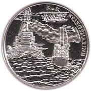20 Euro (Viribus Unitis) -  obverse