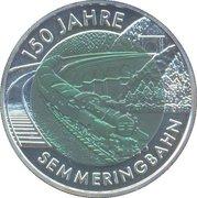 25 Euro (Semmering Alpine Railway) – reverse